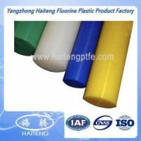 Cheap Wear Resistance HDPE Polyethylene Rod for sale
