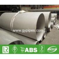 Cheap WNR 1.4462 Stainless Steel Pipes for sale