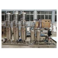 Cheap RO Plant Water Purification Plant wholesale