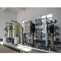 Cheap RO Plant Industrial RO Plant wholesale