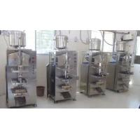 Cheap RO Plant Automatic Water Pouch Packaging Machine for sale