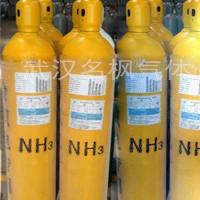 Cheap Standard Gases High Purity Ammonia wholesale