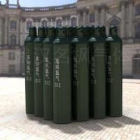 Cheap Standard Gases Chlorine gas for sale