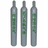 Buy cheap Standard Gases Welding mixture gases from wholesalers