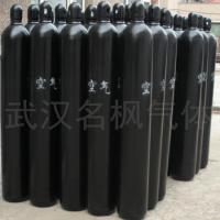 Cheap Standard Gases High Purity Air for sale
