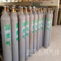 Cheap Standard Gases Laser mixture gas for sale