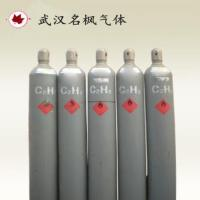 Buy cheap Standard Gases ethane from wholesalers