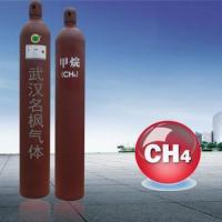 Cheap Standard Gases Methane for sale