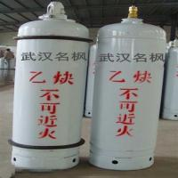 Buy cheap acetylene from wholesalers