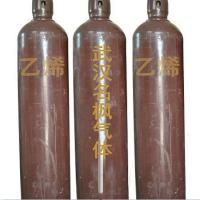 Buy cheap Standard Gases ethylene from wholesalers