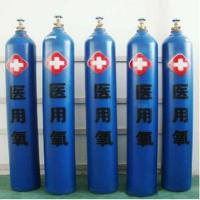 Buy cheap Medical Oxygen from wholesalers