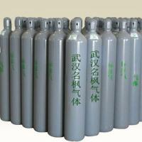 Buy cheap CH4 Methane Standard Gas from wholesalers