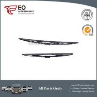 Buy cheap Wiper Blade 1017019879 1017019881 1017019880 1017020147 For Geely Emgrand X7 from wholesalers