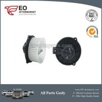Buy cheap Air Conditioning System Blower Motor 1017016542 For 2011-2017 Geely Emgrand X7 from wholesalers