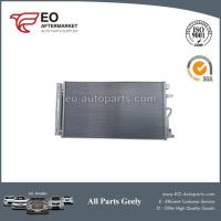 Buy cheap Air Cooling Parts Condensor 1017008311 For 2011-2017 Geely Emgrand X7 from wholesalers