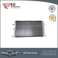 Buy cheap Brand New Ac Parts Radiator 1017008311 For 2011-2017 Geely Emgrand X7 from wholesalers