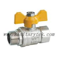 Buy cheap Code: V25-049 Brass ball valve, yellow T handle, MxF from wholesalers
