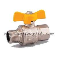 Buy cheap Code: V25-004 Brass gas ball valve, full flow, yellow T handle, MxF from wholesalers