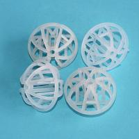 Cheap PP PE PVC 25mm 38mm 50mm Plastic Tri Packs for Water Treatment for sale