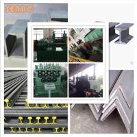 Cheap Steel U Bar And Special Shape Rod Cold Making Process Machinery for sale