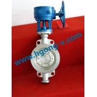 Cheap DIN/API stainless steel wafer Butterfly Valve for sale