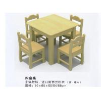Cheap Special Design High Quality Children Kindergarten Wooden Square Table for Four Children for sale