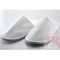 Buy cheap Slipper Cotton Waffle Slipper from wholesalers