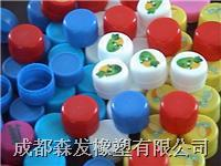 Cheap PTFE Bottle Caps PTFE Bottle Caps for sale