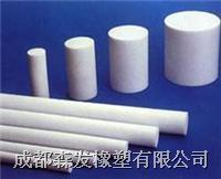 Cheap PTFE Rods and Cylinders PTFE Rods and Cylinders for sale