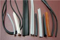 Cheap RTV silicone rubber products for sale
