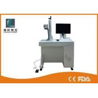 Large Format Metal Laser Marking Machine 10 W 20 W Small Size For LED Lamp Bulb