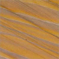 Cheap Lalitpur Yellow Sandstone for sale