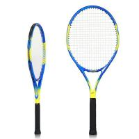 Cheap Tennis WQ-722 wholesale