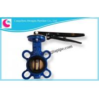 Buy cheap DIN BS EN ANSI JIS KS GOST PN16 PN10 D71H-16C Butterfly Valve Factory from wholesalers