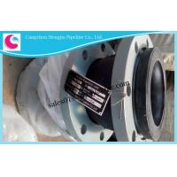 Buy cheap EPDM Single Sphere High Pressure/high Tempreture Rubber Expansion Joints from wholesalers
