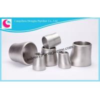 Buy cheap Carbon Steel/alloy Steel/stainless Steel Concentric/eccentric Reducer from wholesalers