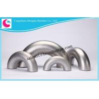 Buy cheap Carbon Steel/alloy Steel/stainless Steel/aluminum 90 Deg Long/short Radius Elbow from wholesalers