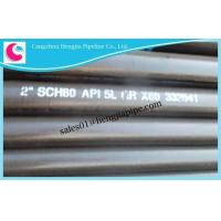 Buy cheap ERW API 5L Line Pipe from wholesalers