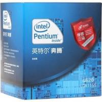 China Intel (Intel) 32 nm Pentium Dual Core Processor G620 box CPU (LGA1155/2.6GHz/3M three level cache) on sale