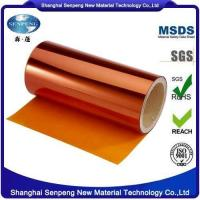High Quality Polyimide Film with Cheap Price and Required Thickness
