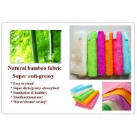 Cheap 100% Bamboo Fiber Cleaning Cloths for sale