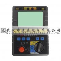 Cheap MS-2000Insulating Resistance Tester for sale