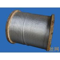 China Galvanized Wire Strand on sale