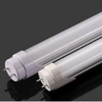 Cheap Electronic ballast compatible Tube for sale