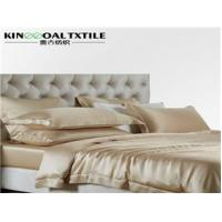 Cheap 4pcs Mulberry silk bedding sets for sale