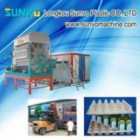 Cheap high efficiency paper pulp egg tray machine/pulp egg tray making machine for sale