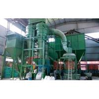 Cheap HCD1300 Grinding Mill for sale