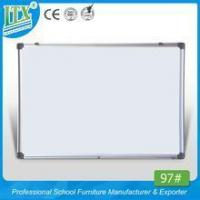 Buy cheap High quantity magneitc whiteboard writing board no folding dry eraser white board with alumium frame from wholesalers