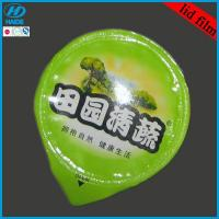 Buy cheap Shaped Bag Name:Lidding Film from wholesalers