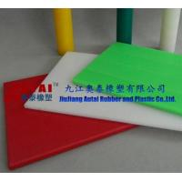 Cheap UHMW PE 1000 Sheet for sale